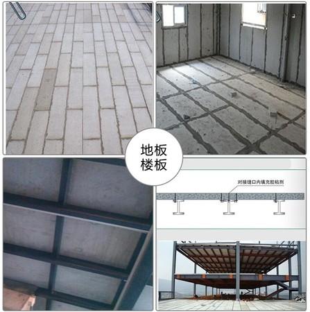 地板楼顶选用15cm厚的隔墙板 阻燃A级