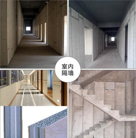 高层建筑、垂直墙板、非承重墙选用呈美15cm厚隔墙板
